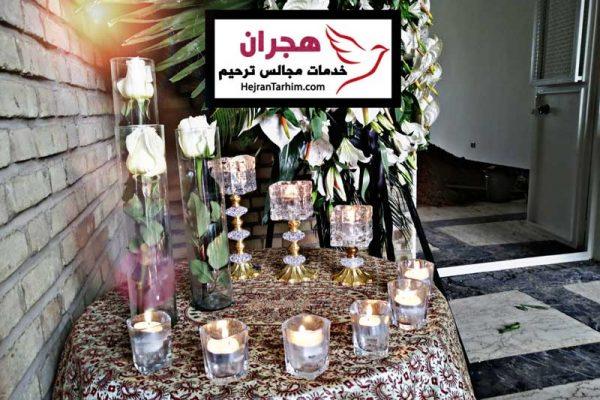 میز یادبود بهشت زهرا