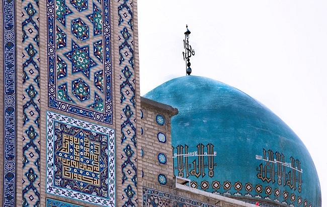 مسجد مراسم ترحیم