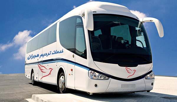 اتوبوس بهشت زهرا